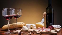 Vinho Reserva
